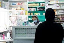 Photo of ВОЗ: в Иране борются с пандемией, укрепляя систему первичной медицинской помощи
