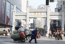 Photo of Мировая экономика после пандемии: ООН призывает к глобальной консолидации