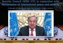 Photo of Глава ООН: необходимо разорвать порочный круг нищеты и конфликтов