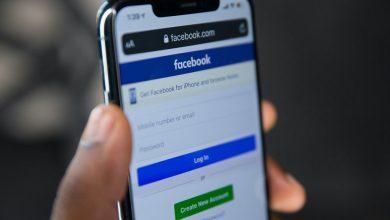 Photo of Эксперт ООН: Наблюдательный совет «Фейсбука» должен учитывать права меньшинств