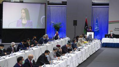 Photo of Стали известны имена нового премьер-министра Ливии и трех членов президентского совета