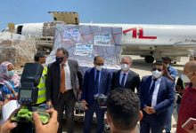 Photo of Yemen: Arrival of COVID-19 vaccines a 'gamechanger'