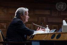 Photo of Глава ООН надеется, что США возглавят разработку Глобального плана вакцинации