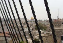 Photo of Middle East Envoys express deep concern over East Jerusalem violence