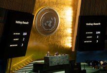Photo of Генассамблея ООН в 29-й раз призвала США прекратить блокаду Кубы
