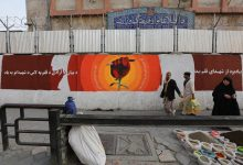 Photo of Afghanistan is facing a 'cultural disaster', says UN rights expert
