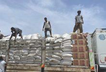 Photo of 'Unprecedentedfunding gap'for7 million facing hunger in Ethiopia: WFP